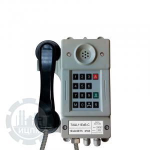 Внешний вид взрывозащищенного телефонного аппарата ТАШ-11ЕхВ-С